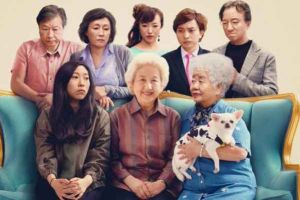 The Farewell – Una bugia buona di Lulu Wang a Natale al cinema: trama e trailer in italiano