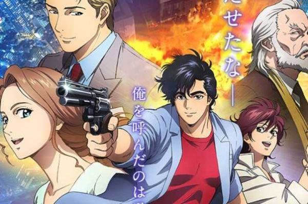City Hunter Private Eyes, podcast recensione dell'anime in arrivo al cinema